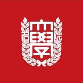 名古屋学院大学(iリーグ)
