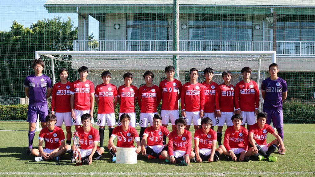 第65回東海学生サッカートーナメント 優勝 常葉大学(2年連続5回目)