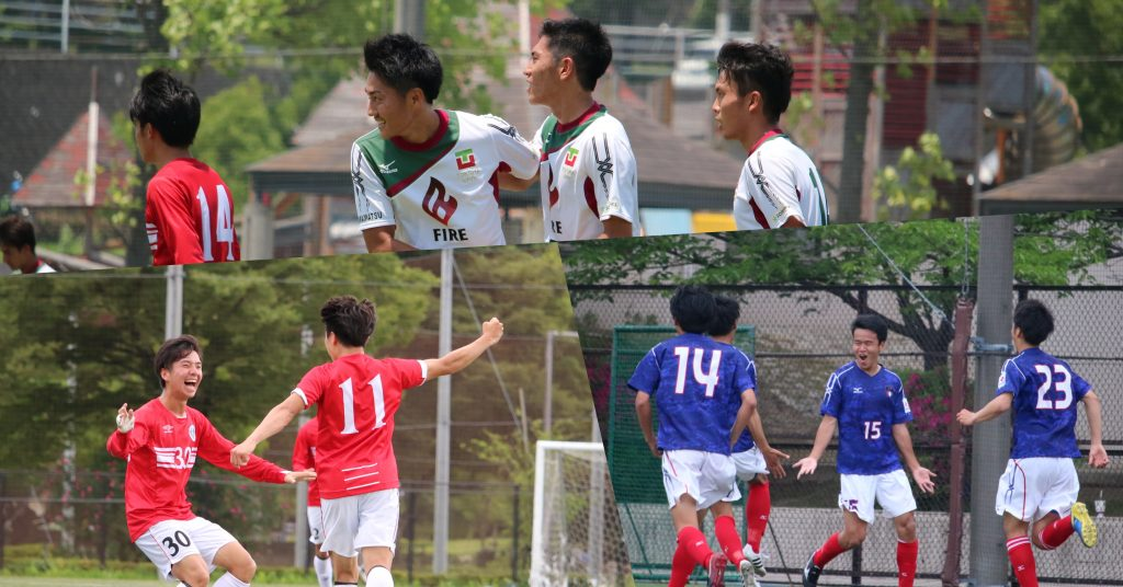 『2018年度第42回総理大臣杯全日本大学サッカートーナメント』 日程・結果