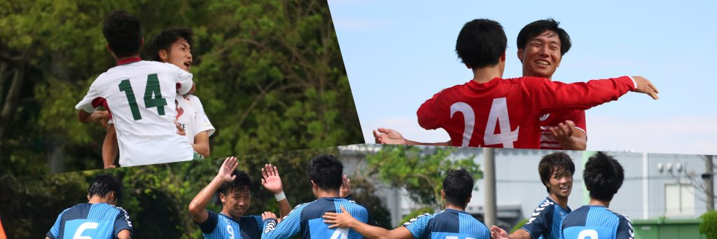 『平成30年度 第67回全日本大学サッカー選手権大会』 試合日程