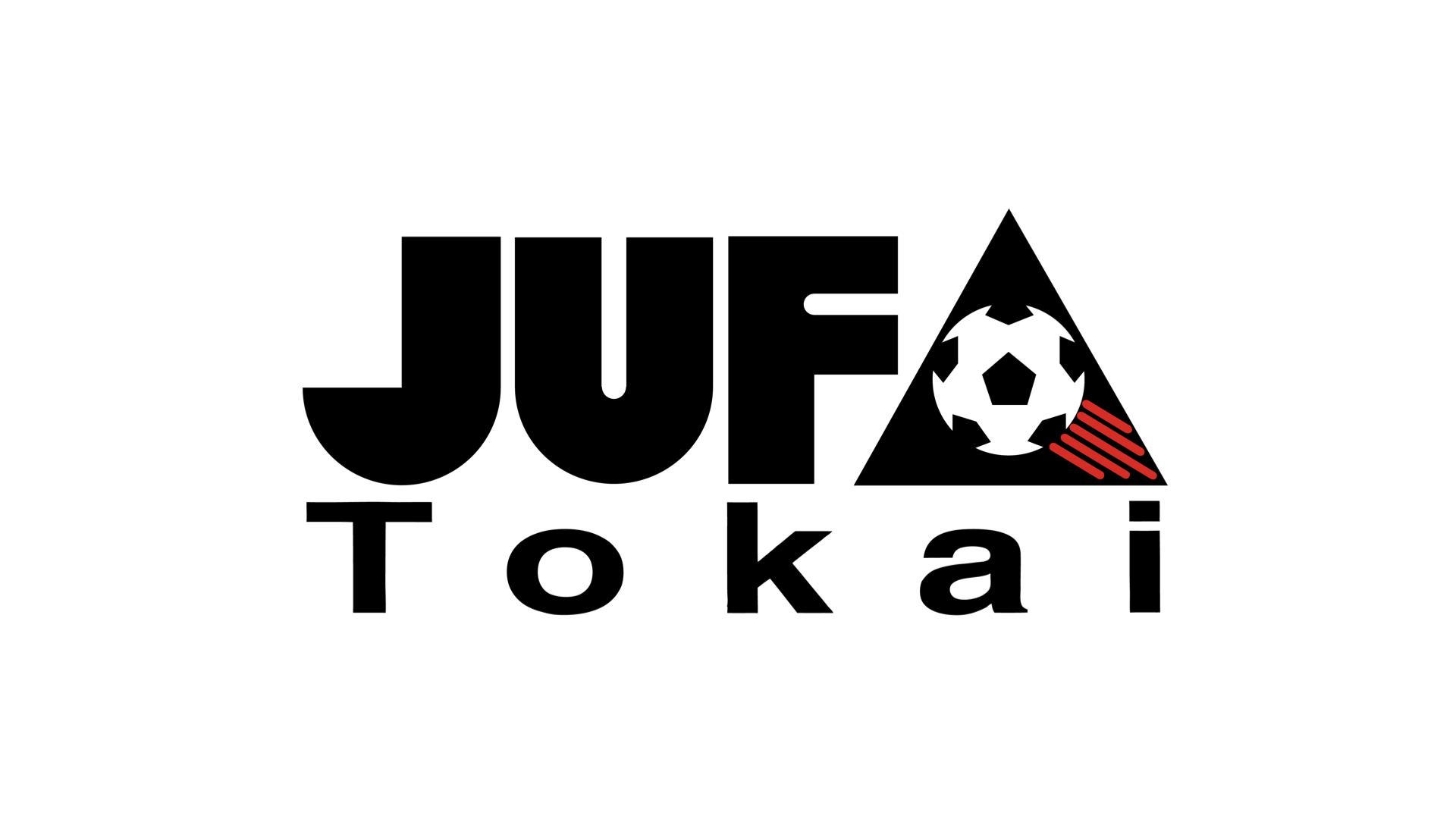 【重要】「第60回東海学生サッカーリーグ戦」について