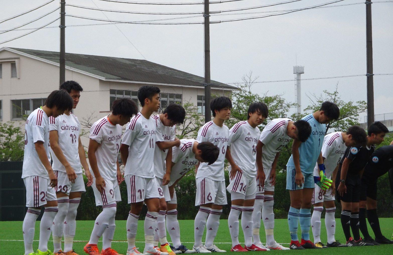 学院 大学 部 愛知 サッカー