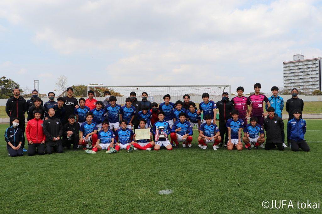 AIFA 第38回 愛知学生サッカー選手権大会 2020-21の表彰について